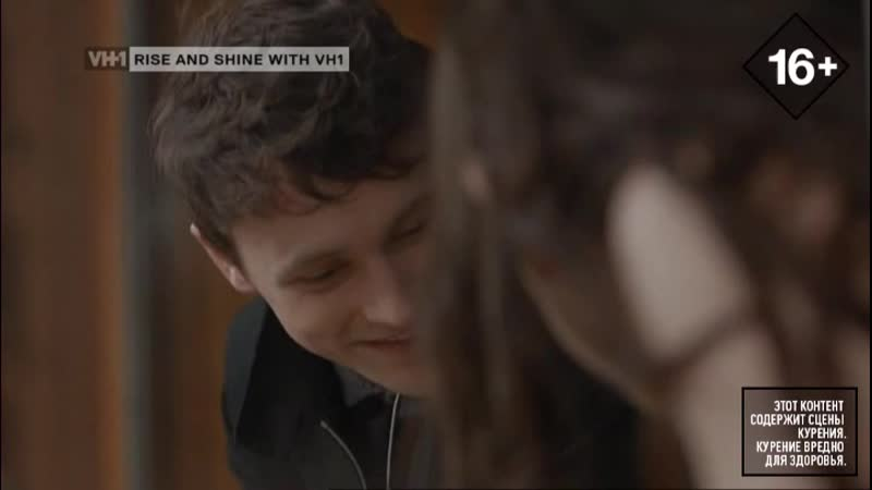John Newman — Love Me Again (VH1 European) Rise And Shine With VH1