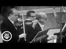 Сонатный вечер. Играют С.Рихтер и Д.Ойстрах. and (1970)