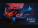 FAMILY DANCE Bakh BREAKDANCE Танцы Оренбург