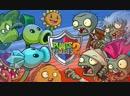 Plants vs. Zombies 2 - Пиратское море ( 2)