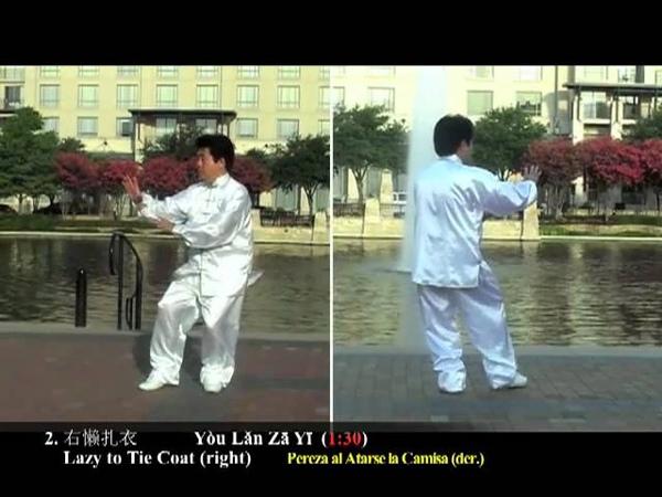 Wu Hao Tai Chi Taiji 8 Steps By Grandmaster Jimmy K Wong