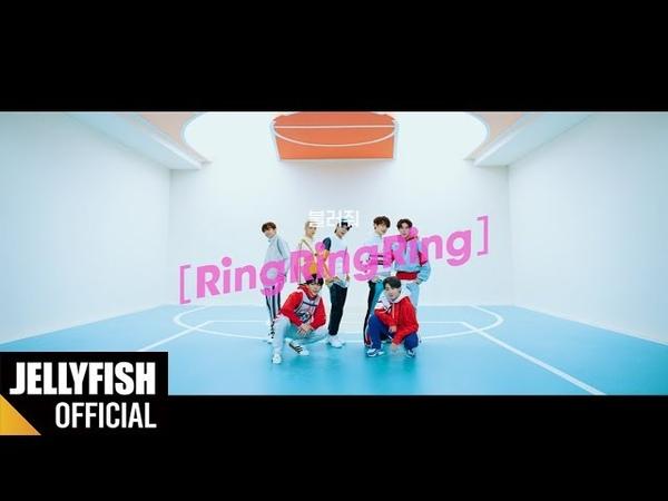 VERIVERY - '불러줘 (Ring Ring Ring)' Official M/V (Performance Ver.)