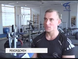 Белгородский спортсмен выиграл турнир по скоростным отжиманиям