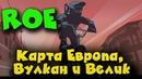 Игра Ring of Elysium - Вулканы Европы и новый мир. Ответка PUBGу обновление