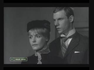 «Салют, Мария!» (1970) - драма, реж. Иосиф Хейфиц