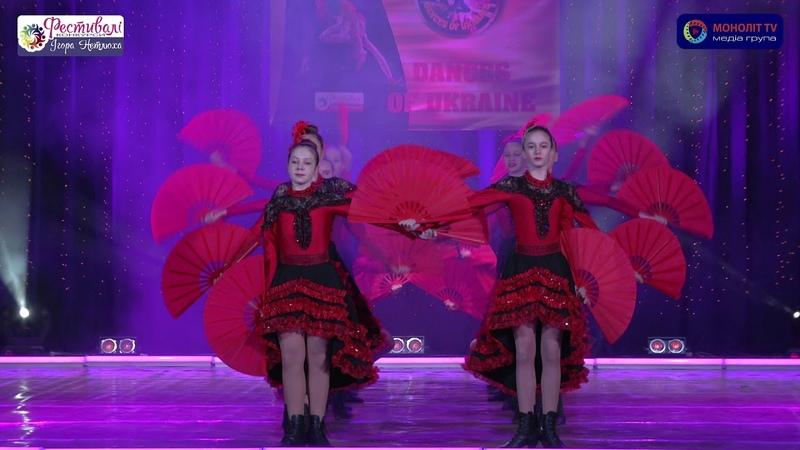 Всеукраїнський фестиваль-конкурс Хореографія України 2019 (Екзотика)