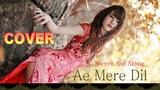 Ae Mere Dil Tu Rona Nahin Tera Yahan Koi Nahin Remix Cover Akhtar &amp Noreen