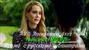 Американская история ужасов Апокалипсис 8 сезон 7 серия - Промо с русскими субтитрами