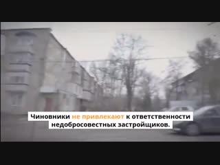 Недостроенные мансарды в Кишинёве. Проблема и решение