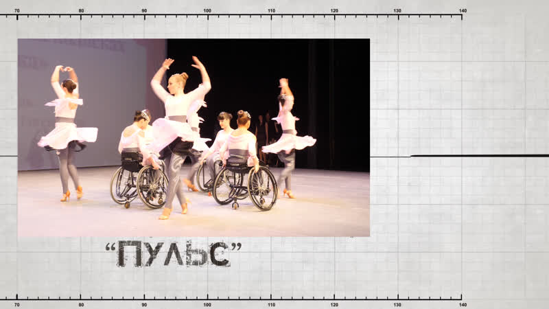 Спортивная программа Пульс. Фестиваль Адмиралтейское танго (Выпуск от 07.12.2018)