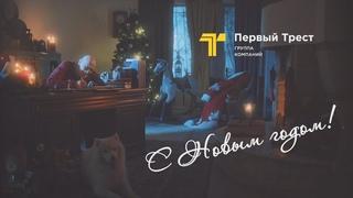 Поздравление с Новым Годом для Земфира от Дроздова Н.Н.
