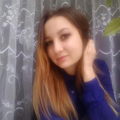 Александра Дорохина