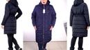 Одежда Фаберлик 15 каталог отзывы Утепленная стеганая куртка пальто утепленное пальто с поясом