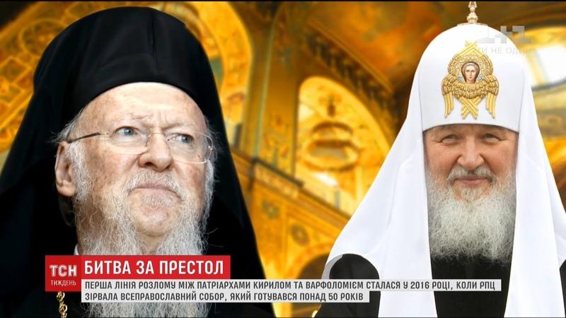Москва порушила канони і розпочала процес розколу у світовому православї