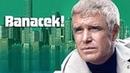 Banacek 1x02 Proyecto Fenix