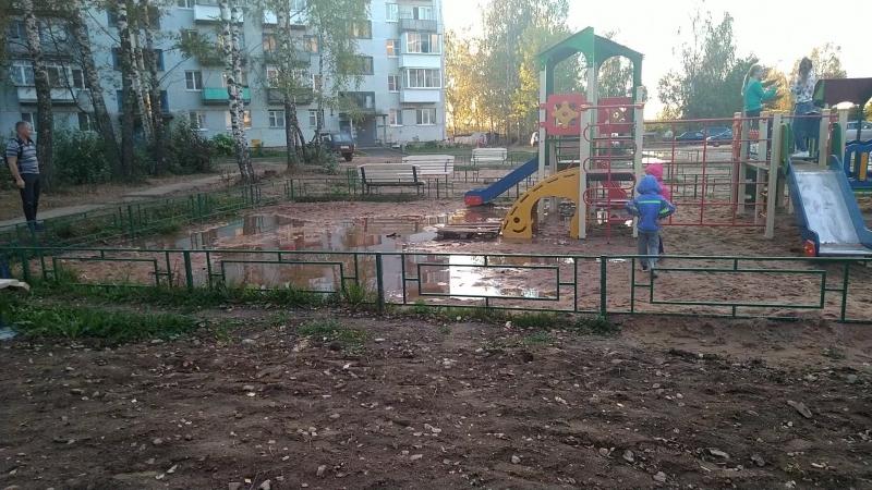 Детская площадка Осташковский проезд,2,4,6