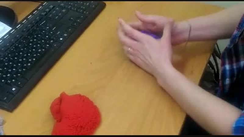 Инструкция № 5 по работе с кинетическим песком