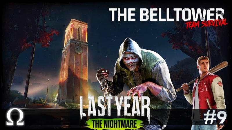 CLIMBING THE BELLTOWER! (NEW AWESOME MAP) | Last Year: The Nightmare 9 Multiplayer Ft. Friends