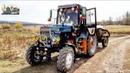 Тюнинг Мтз 82.1 ,сигнализация,светомузика,глушитель от Мерседес,777-номерМолдавский тюнинг трактора