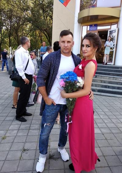Евгения Карат
