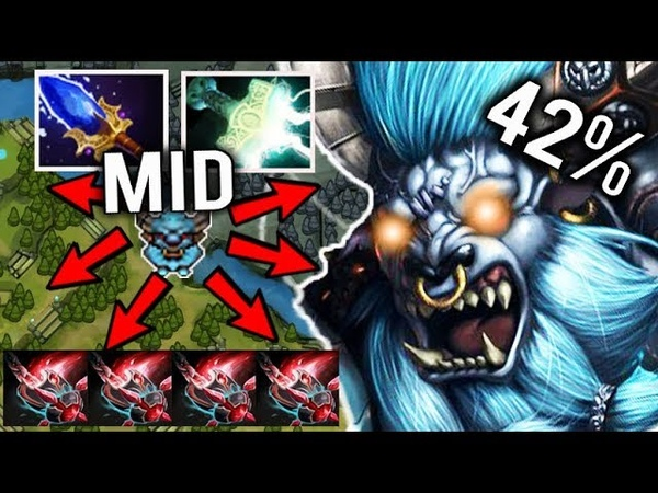 NEW STYLE MID BARA Scepter AoE Strike 42% Bash Non-Stop Charge Crazy Gameplay Top US Dota 2