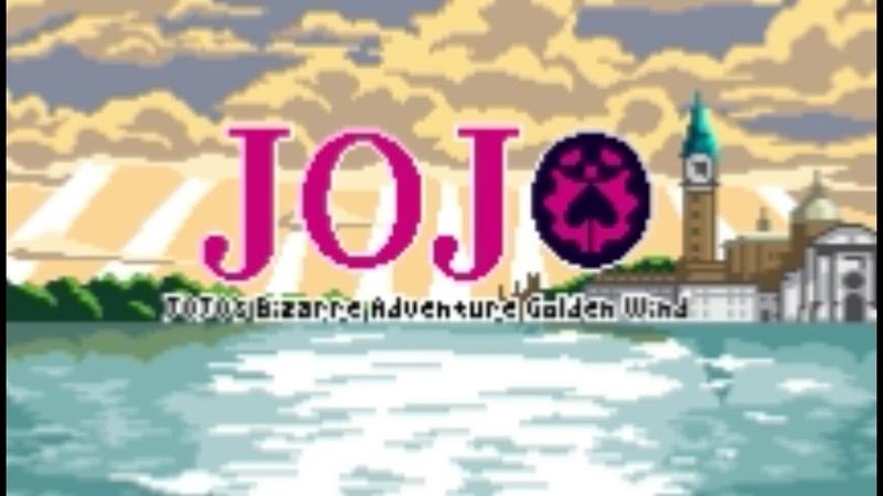 JoJo Golden Wind OP 2 - Traitor's Requiem [8-bit NES] [16-bit SNES]