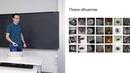 Лекция 1. Поиск изображений по содержанию (Анализ изображений и видео, часть 2)