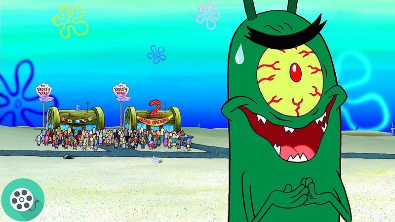 Коварный План Планктона Губка Боб квадратные штаны 2004 год