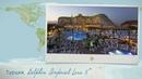 Обзор отеля Delphin Imperial Lara 5* в Турции (Лара) от менеджера Discount Travel