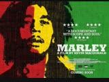 Bob Marley / Боб Марли - Регги навсегда (2012)