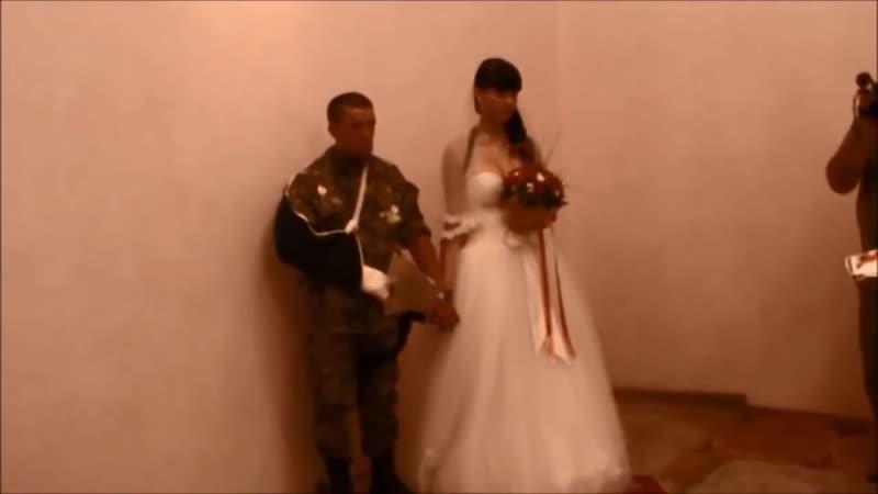 Свадьба «Моторолы» и Лены в Донецке