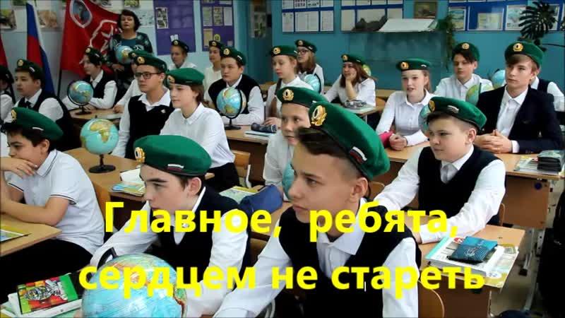 90летДобронравовуРГО Флешмоб «Под крылом самолёта о чём-то поёт зелёное море тайги…»