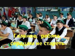 #90летДобронравову#РГО   Флешмоб Под крылом самолёта о чём-то поёт зелёное море тайги