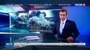 Новости на Россия 24 ЧП в Махачкале число пострадавших увеличилось до 28