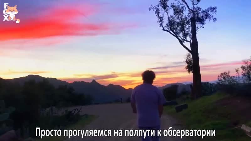 [FSG FOX] 88RISING - Midsummer Madness ft. Joji, Rich Brian, Higher Brothers, AUGUST 08 |рус.саб|