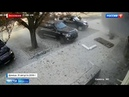 Взрыв в кафе Сепар убийство Захарченко