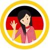 Подруги в Германии