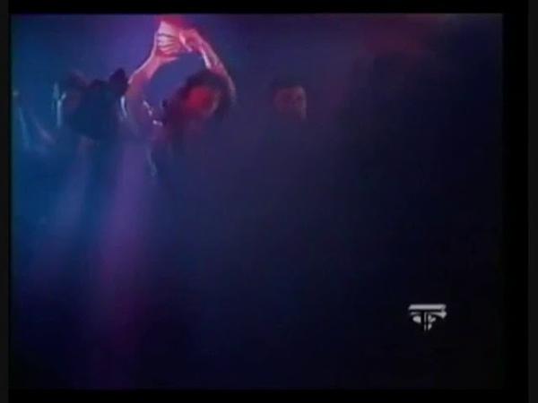 Мастер Щит и Меч Official Music Video 1987