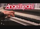Angel Beats! OST - Nocturne in the Afternoon