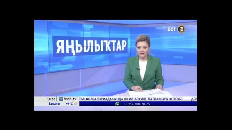 Өфө ҡалаһы судында башына ҡар төшөп йәрәхәтләнгән ҡатындың дәғүәһе ҡаралды