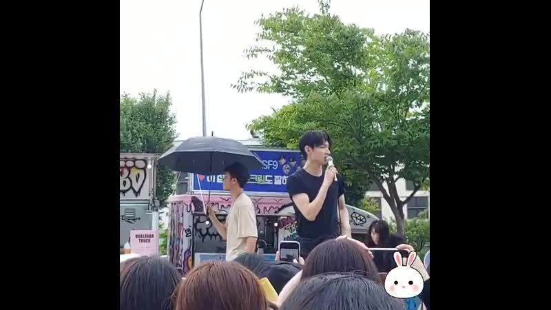 [FANCAM] 190720 Бэк Джухо @ Mini Fanmeeting Music Core