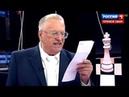 Жириновский рассказал о ЗАГОВОРЕ против России! Мощное ВЫСТУПЛЕНИЕ (21.08.2018)