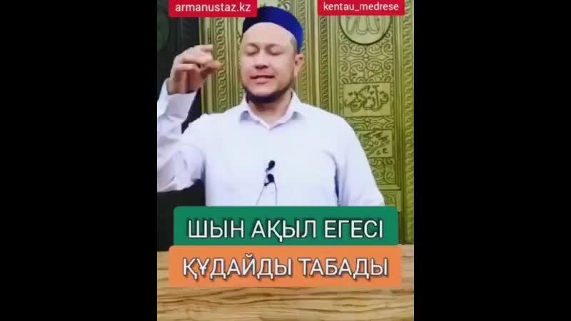 ._islam_.BywgUkHF-Uh.mp4