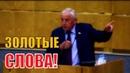 МОЛНИЯ Выступление Харитонова на парламентских слушаниях по пенсионной реформе в Госдуме