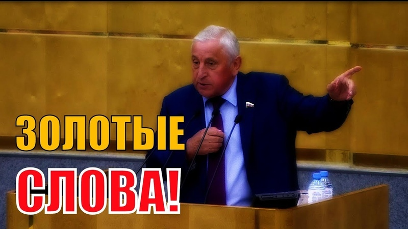 МОЛНИЯ! Выступление Харитонова на парламентских слушаниях по пенсионной реформе в Госдуме!