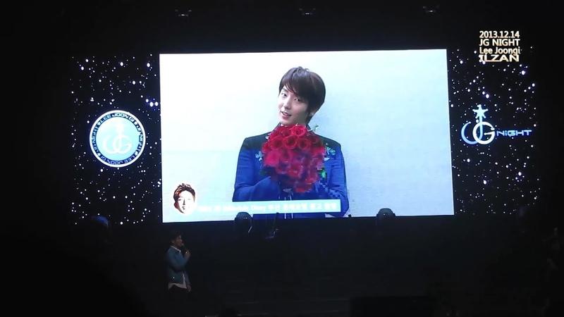 06. '투윅스' 종방 후 이준기 Lee Joongi 근황 토크 | 20131214 Lee Joongi Asia Tour JG NIGHT