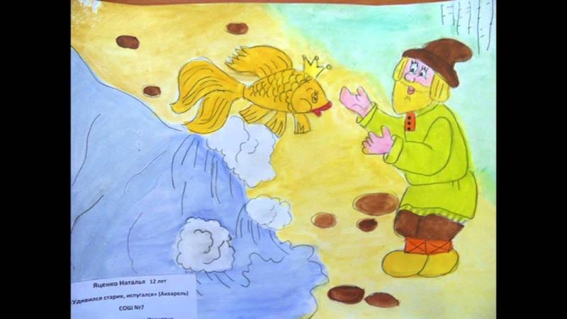 Пушкин Глазами Детьми Рисунки   Питание Ребенка 1 Года Меню На Неделю, Бактус Крючком Схема Детский, Детская Поликлиника Г Купав