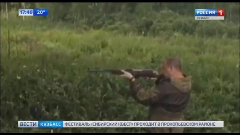 В Кемеровской области перед судом предстанет житель Беловского района, причинивший знакомому смерть по неосторожности на охоте