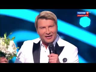 Николай Басков-Цветы без повода