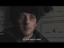 Документальный фильм Отрезок
